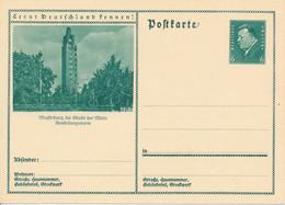 DR - 1932  ,  Bildpostkarte   BPK Magdeburg   -    Michel  P202 - Stamped Stationery