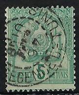 TUNISIE 1897: Le Y&T 11, B Obl. CAD Tunis - Usados