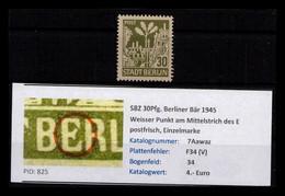 SBZ 1945 PLATTENFEHLER Nr 7Aa Waz F34 (V) Postfrisch (402519) - Sovjetzone