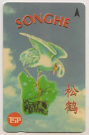 Singapore Old Phonecard Unused Crane Pinetree Rice - Singapore