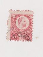 HUNGARY SLINA  Nice Cancel - Used Stamps