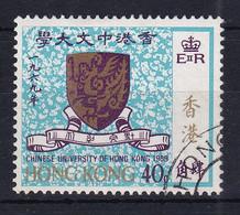 Hong Kong: 1969   Establishment Of Chinese University Of Hong Kong    Used - Usados