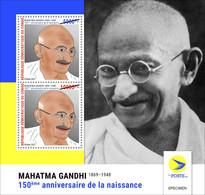 DEMOCRATIC REPUBLIC CONGO 2021 - SPECIMEN SOUVENIR SHEET - JOINT ISSUE MAHATMA GANDHI 150TH BIRTH ANNIVERSARY - RARE MNH - Mahatma Gandhi