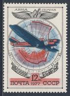 Soviet Unie CCCP Russia 1977 Mi 4624 YT 127 SG 4664 ** Bomber Tupolew TB-1 (ANT-4) (1925), Globus- Early Soviet Aircraft - Nuovi
