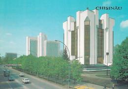 Moldova - Postcard Unused -  Chisinau - The Supreme Soviet Of The Moldavian SSr Built In 1989 - Moldova