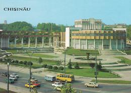 Moldova - Postcard Unused -  Chisinau - The Railroad Workers' Palace Of Culture Built In 1980 - Moldova
