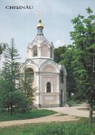 Moldova - Postcard Unused -  Chisinau -  A Bulgarian Church - Moldova