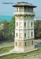 Moldova - Postcard Unused -  Chisinau - Water Tower.Architectural Monument Of The 19 Th Century - Moldova