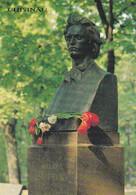 Moldova - Postcard Unused -  Chisinau - Monument To M.Eminescu In Alley Of Classical Writers Moldavian Literature - Moldova