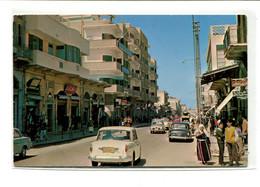 Gaza Omar El Mokhtar Street , Israel - Israele