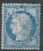 Lot N°62236 Variété/n°60, Oblitéré GC 6326 Marseille-Place-Centrale, Bouches-du-Rhone (12), A De FRANC Plein, Filet SUD - 1871-1875 Ceres
