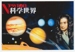 Postal Stationery China 2006 Isaac Newton - Zonder Classificatie