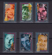 D212 / LOT N° 2897/2902 NEUF** COTE 9€ - Collections