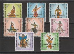 Laos 1970 Surtaxe Pour Les Victimes De La Guerre 212-217 Et PA 69-70 8 Val ** MNH - Laos