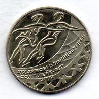 UKRANIA, 2 Hryvni, Copper-Nickel-Zinc, Year 2001, KM #106 - Ukraine