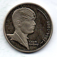 UKRANIA, 2 Hryvni, Copper-Nickel-Zinc, Year 2004, KM #203 - Ukraine