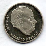 UKRANIA, 2 Hryvni, Copper-Nickel-Zinc, Year 2004, KM #216 - Ukraine