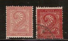 (Fb).Regno.V.E.II.1863.-2c Bruno Rosso DLR Nuovo Gomma Integra + Torino Per Confronto (23-19) - Ungebraucht