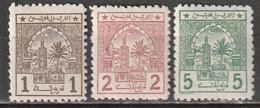 Maroc Postes Chérifiennes N° 9, 10, 11 * - Lokalausgaben