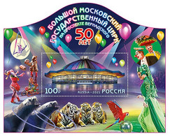 RUSSIE - RUSSIA - 2021 - CIRQUE - CIRCUS - ZIRKUS - B/F - M/S - - Blocchi & Fogli