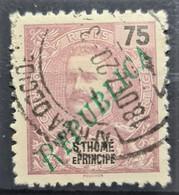 SAO TOME ET PRINCIPE 1920 - Canceled - Sc# 255 - St. Thomas & Prince