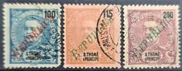 SAO TOME ET PRINCIPE 1920 - Canceled - Sc# 256, 257, 259 - St. Thomas & Prince