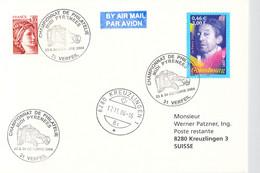 France Card Verfeil 2004 Championnat De Philatelie Midi Pyrenees (DD27-22) - Philatelic Exhibitions