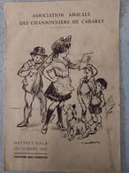 POULBOT PROGRAMME DE  L'AMICALE DES CHANSONNIERS DE CABARET 1941 THEATRE DES VARIETES - Programs
