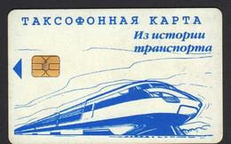 Russia Russie Treno Alta Velocità High Speed Train Train à Grande Vitesse 90 Minuti Minutes SCD00120 - Russia