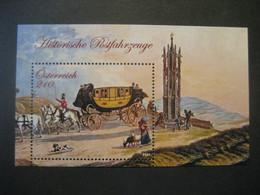 Österreich Block 2021- Serie: Historische Postfahrzeuge, Eilpost- Spinnerin Am Kreuz 2,10 € Postfrisch - Blokken & Velletjes