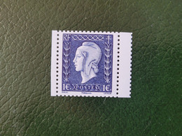 France Timbre NEUF ** - Année 2015 - N° 4986 -  Marianne De Dulac - Unused Stamps
