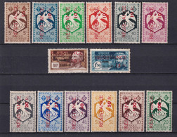 AEF - FRANCE LIBRE - 1944 - RESISTANCE - YVERT N° 167/180 * MH - COTE 2015 = 175 EUR. - Ungebraucht