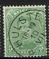 137  Obl  Relais  Hulste - 1915-1920 Alberto I