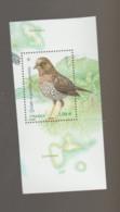 """FRANCE / 2021 / Y&T N° 5462 ** : """"Oiseaux Des îles"""" (Grive à Pattes Jaunes) Issu Du Bloc-feuillet F5460 X 1 CdF Inf D - Unused Stamps"""