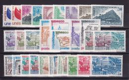 D216 / SERVICE / N° 56/84 NEUF** COTE 30.40€ - Collezioni