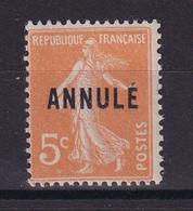 D216 / COURS D INSTRUCTION / N° 158 C1 1 NEUF** COTE 20€ - Verzamelingen