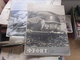 Front Ilustrovani Vojni List Illustrated Military Journal - Slav Languages