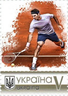 Ukraine 2021, Sport, Tennis, Art, 1v - Ukraine