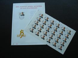 Luxe Kunstblad Met Gouddruk + Volledige Postzegelvel++ - Collections