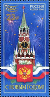 RUSSIE/RUSSIA/RUSSLAND/ROSJA 2020** MI.2940,,ZAG..2719,YVERT.Happy New Year Overprint MNH ** - Ungebraucht