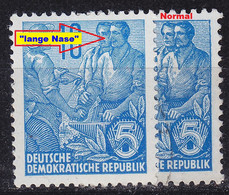 GERMANY DDR [1956] MiNr 0453 I ( **/mnh ) [01] Plattenfehler - Errores De Grabado