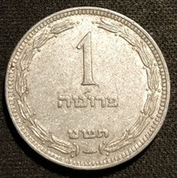 ISRAEL - 1 PRUTA 1949 ( 5709 ) - Avec Perles - With Pearl - KM 9 - Israel