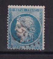 D219 / LOT CERES N° 37 OBL COTE 15€ - 1870 Siège De Paris