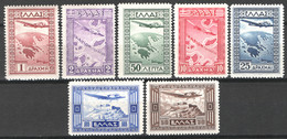 Grecia 1933 Posta Aerea Unif.A15/21 */MH VF/F - Ongebruikt
