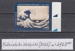 France Série Artistique: Katsushika HOKUSAI (2015) Y/T N° 4923 Neuf ** Bord De Feuille - Nuovi