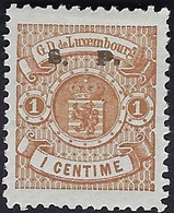 Luxembourg - Luxemburg - Timbres-Armoires  1882  1C. S.P. Gomme *  Michel 27  II - 1859-1880 Wappen & Heraldik