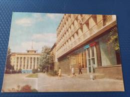 "Moldova. Transnistria (PRIDNESTROVIE). Tiraspol ""Druzhba"" Hotel - Old Postcard  1972 - Moldova"