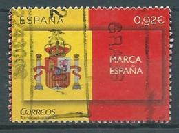 ESPAGNE SPANIEN SPAIN ESPAÑA 2014 TRADE MARK MARCA ESPAÑA USED ED 4877 YT 4581 MI 4876 SG 4854 SC 3969 - 2011-... Afgestempeld