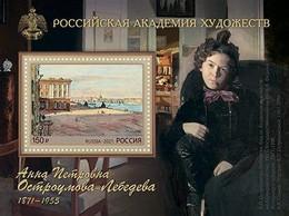 RUSSIE/RUSSIA/RUSSLAND/ROSJA 2021** MI.3006 (Bl.324) ,ZAG..2783 ,YVERT.Painting Of Anna Ostroumova-Lebedeva MNH ** - Ungebraucht