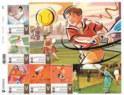 Ukraine 2021, Sport, Tennis, Art, Sheetlet Of 6v - Ukraine